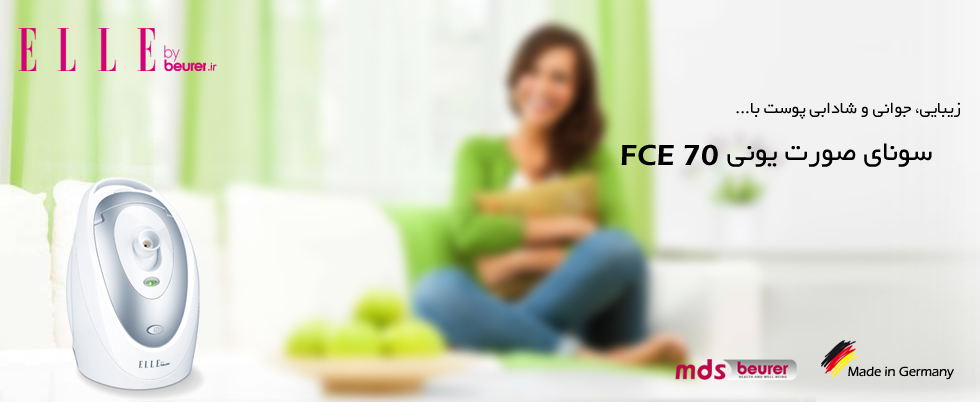 fce70