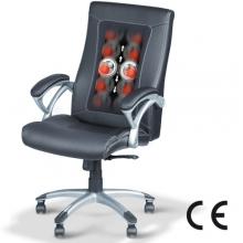 صندلی اداری شیاتسو MC2000