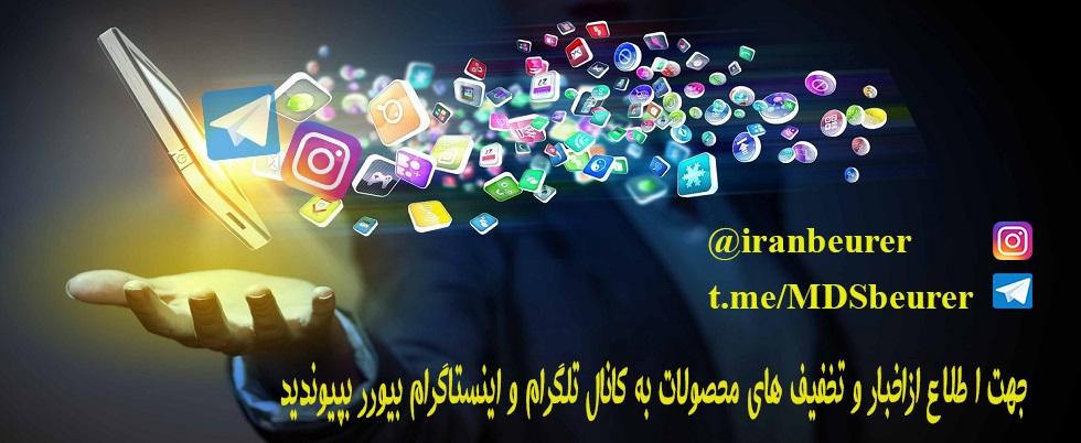 2-شبکه های اجتماعی