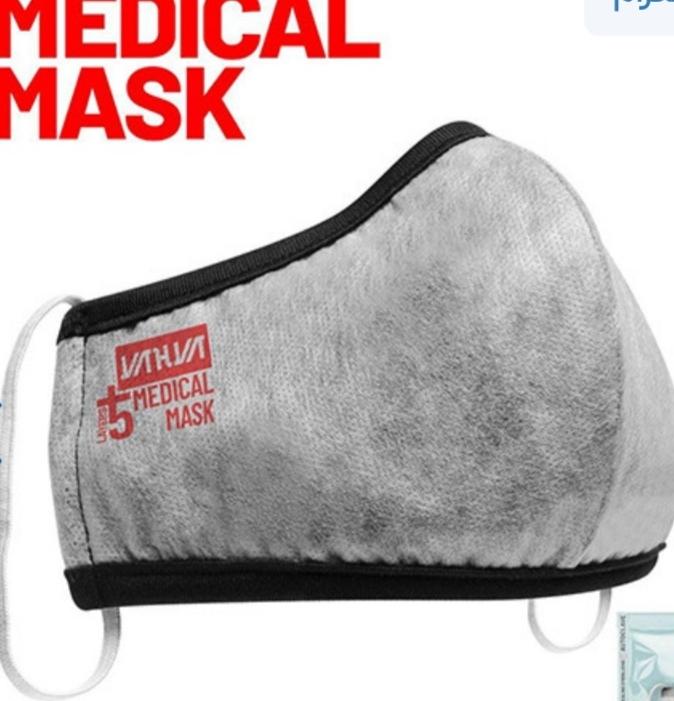 ماسک شش لایه استریل N95  طوسی یحیی کد 399