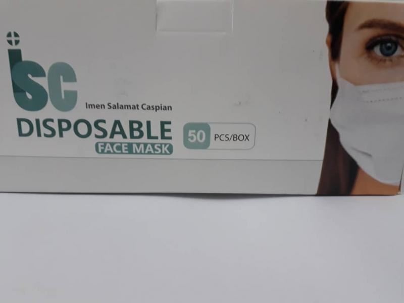 پک 50 تائی ماسک 3 لایه حافظ