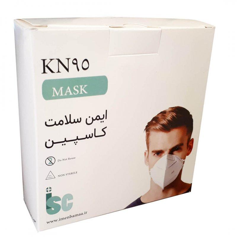 جعبه 10 تایی ماسک KN95 ایمن سلامت