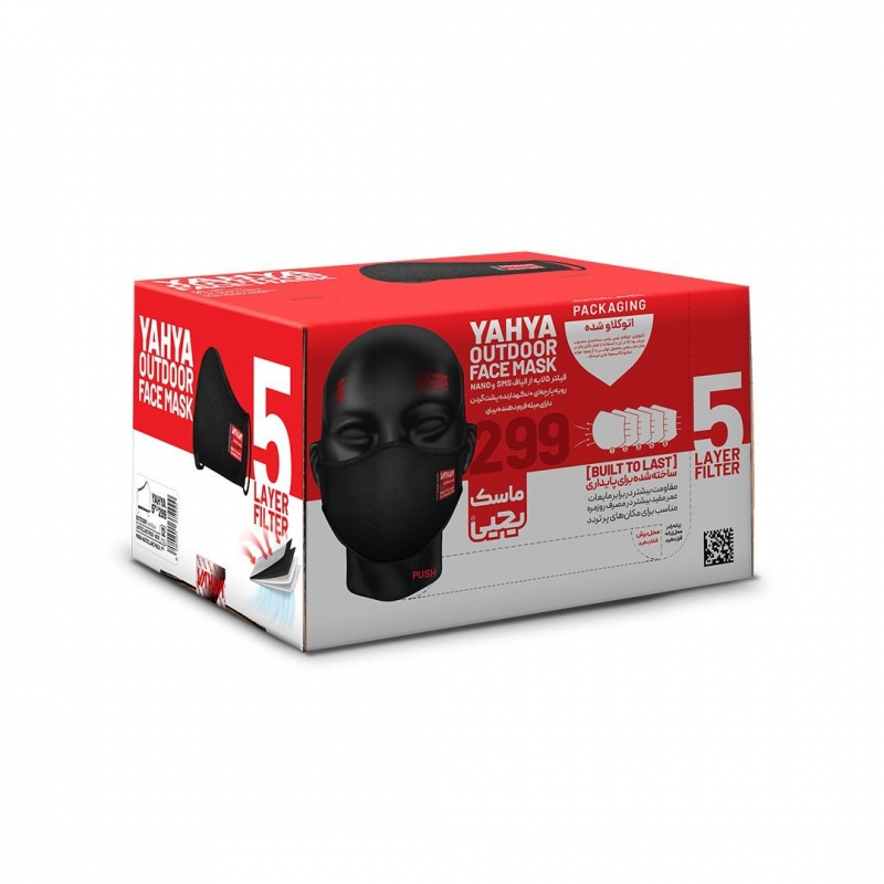 جعبه 12 عددی ماسک شش لایه کد 299 یحیی