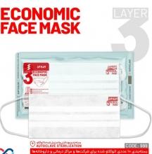 ماسک سه لایه استریل پرستاری یحیی
