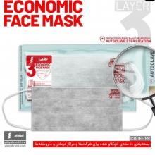 ماسک سه لایه استریل کربن اکتیو یحیی
