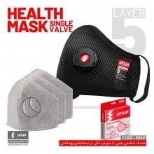 ماسک سلامت کد599 قابل شستشو تک سوپاپ یحیی