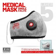 ماسک شش لایه استریل N95 تک سوپاپ یحیی