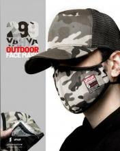 ماسک چریکی شش لایه یحیی استریل کد 299