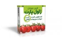 ضدعفونی کننده میوه و سبزیجات