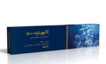 ضدعفونی کننده آب آشامیدنی(500 لیتری)