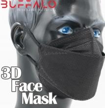 ماسک نانوالیاف 25 عددی سه بعدی بوفالو با پوشش کامل