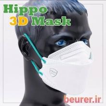 جعبه 25 عددی ماسک سه بعدی 5 لایه هیپو