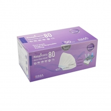 جعبه 50 عددی ماسک NANO سه لایه N80 ریما