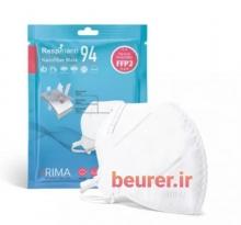 پک 1 عددی ماسک FFP2 : N94 ریما