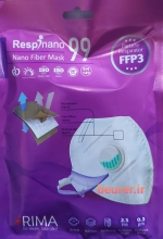 پک 1 عددی ماسک مدیکال FFP3 : N99 ریما