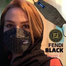 جعبه 25 عددی ماسک سه بعدی FENDI