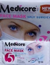 جعبه 120 عددی ماسک جراحی مدیکور